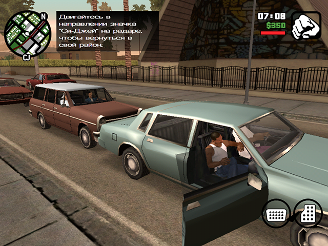 игра GTA San Andreas iOS